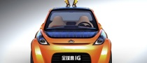 Geely Shows Solar Hybrid Micro Car