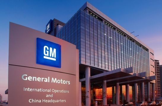 General motors moving international hq to singapore for General motors cadillac headquarters