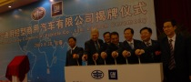 GM and FAW Form Chinese Joint Venture