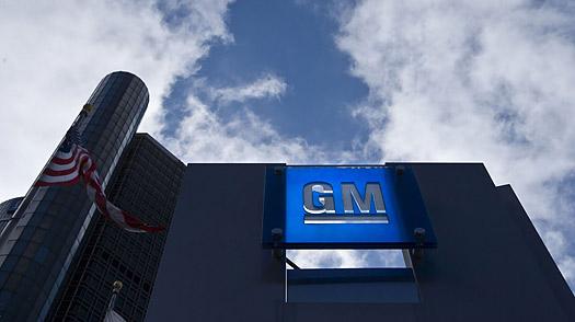 Gm Granted 70 Million Loan In Argentina Autoevolution