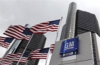 GM shares start trading on November 18