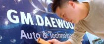 GM's Daewoo Calls for Financial Aid
