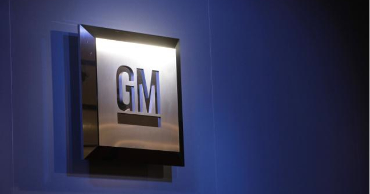 GM to Debut Five New Cars in New York