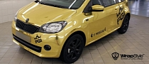 Gold Skoda Citigo