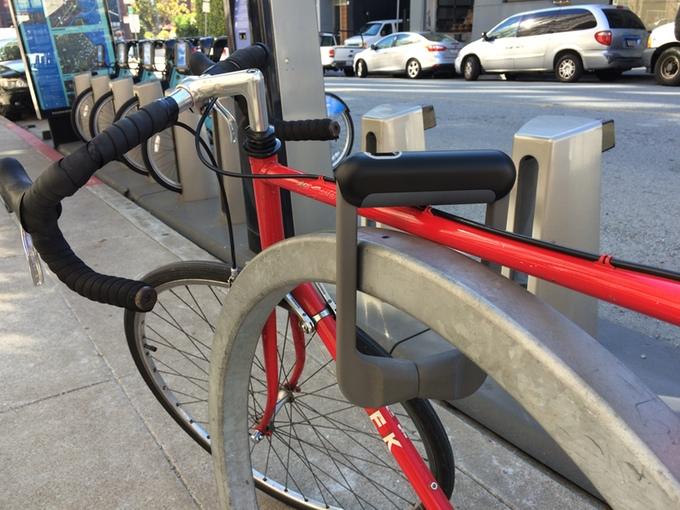 Grasp Fingerprint Bike Lock Is New Age Anti Theft Gizmo Video