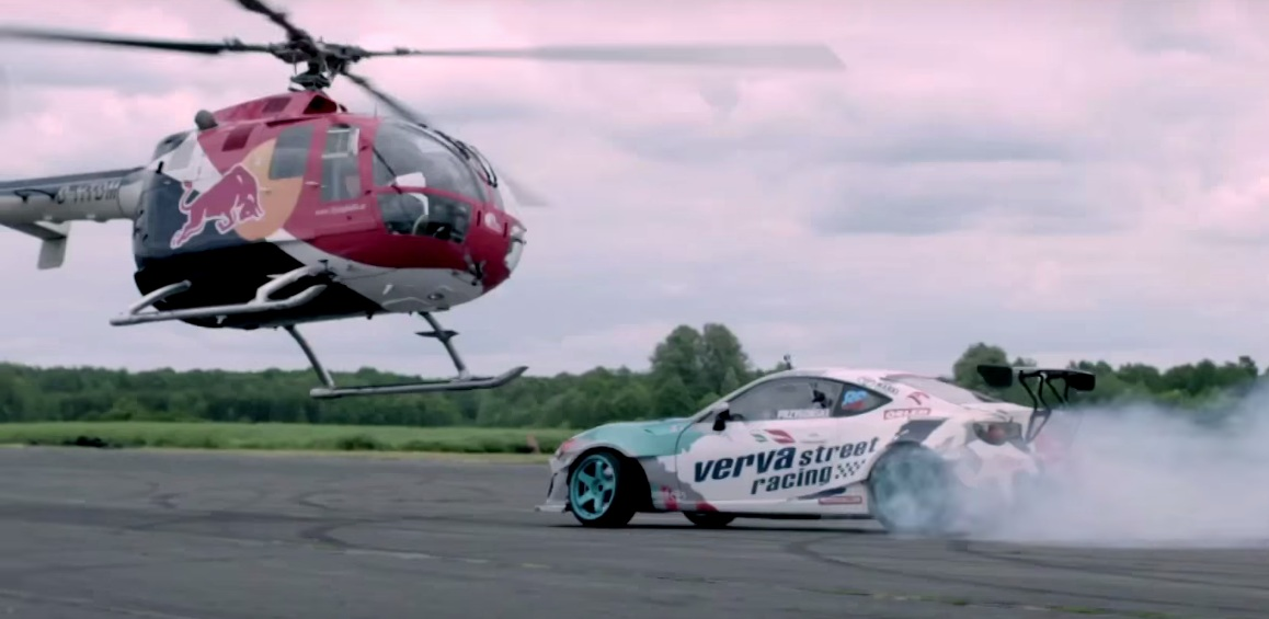 Helicopter Drifts Following Hp Toyota Drift Car In