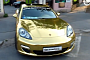 Here's a Gold Porsche Panamera from the Czechs [Video]