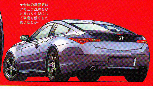Another Day Rumor This Time Surrounding The Japanese Automaker Honda Who Is Reportedly Planning To Debut A Coupe Flavor Of Accord As Soon