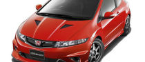 Honda Civic Type-RR First Official Photo