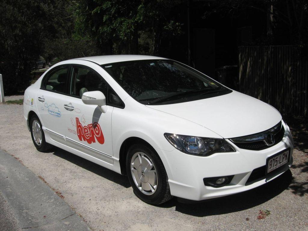 Honda foundation loans hybrid civic to charity autoevolution for Honda auto loan