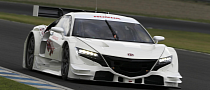 Honda Reveals NSX Concept-GT [Photo Gallery]