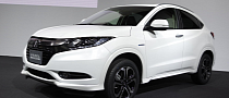 Honda Vezel Revealed in Japan, Is Coming to the US [Live Photos]