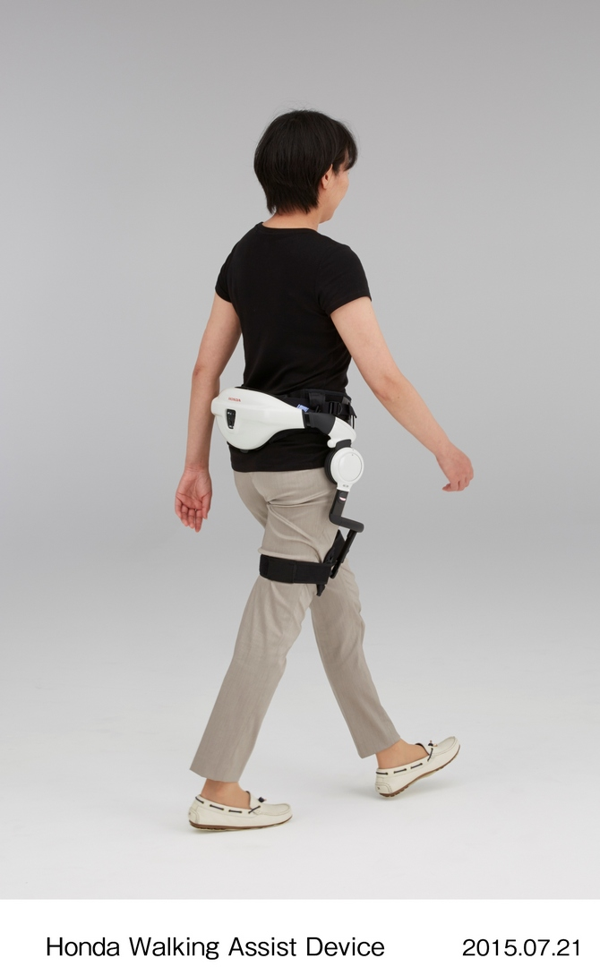Honda Walking Assist Device Leasing Debuts Better Chances