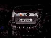 Honda i-VTEC engine