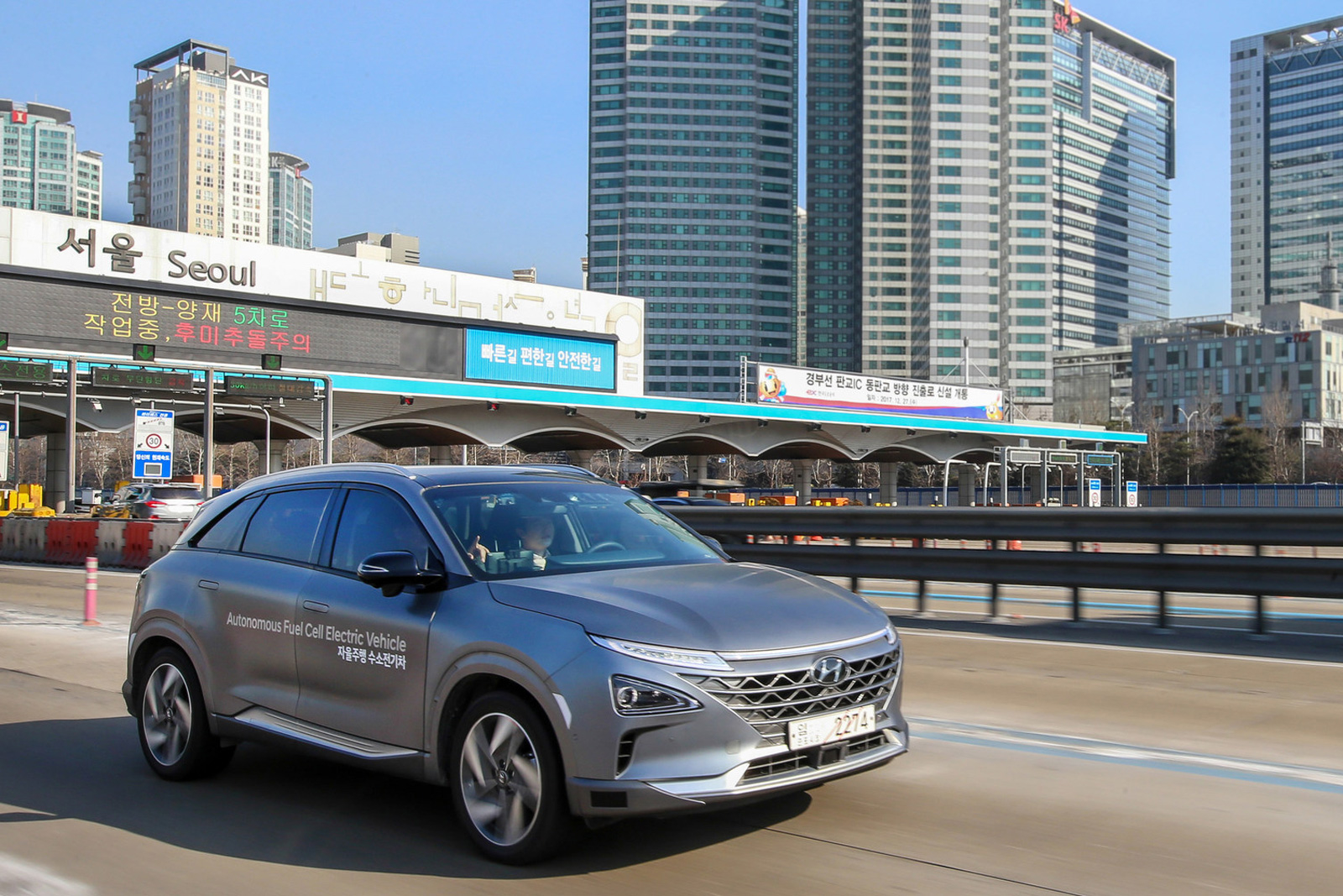 Hyundai Sets Autonomous Highway Driving Record with Fuel