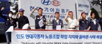 Hyundai Still Struggles to Deal with South Korean Strike