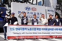 Hyundai had similar problems in the past