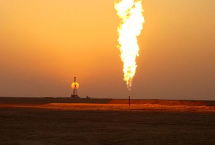 iraq sells oil fields autoevolution