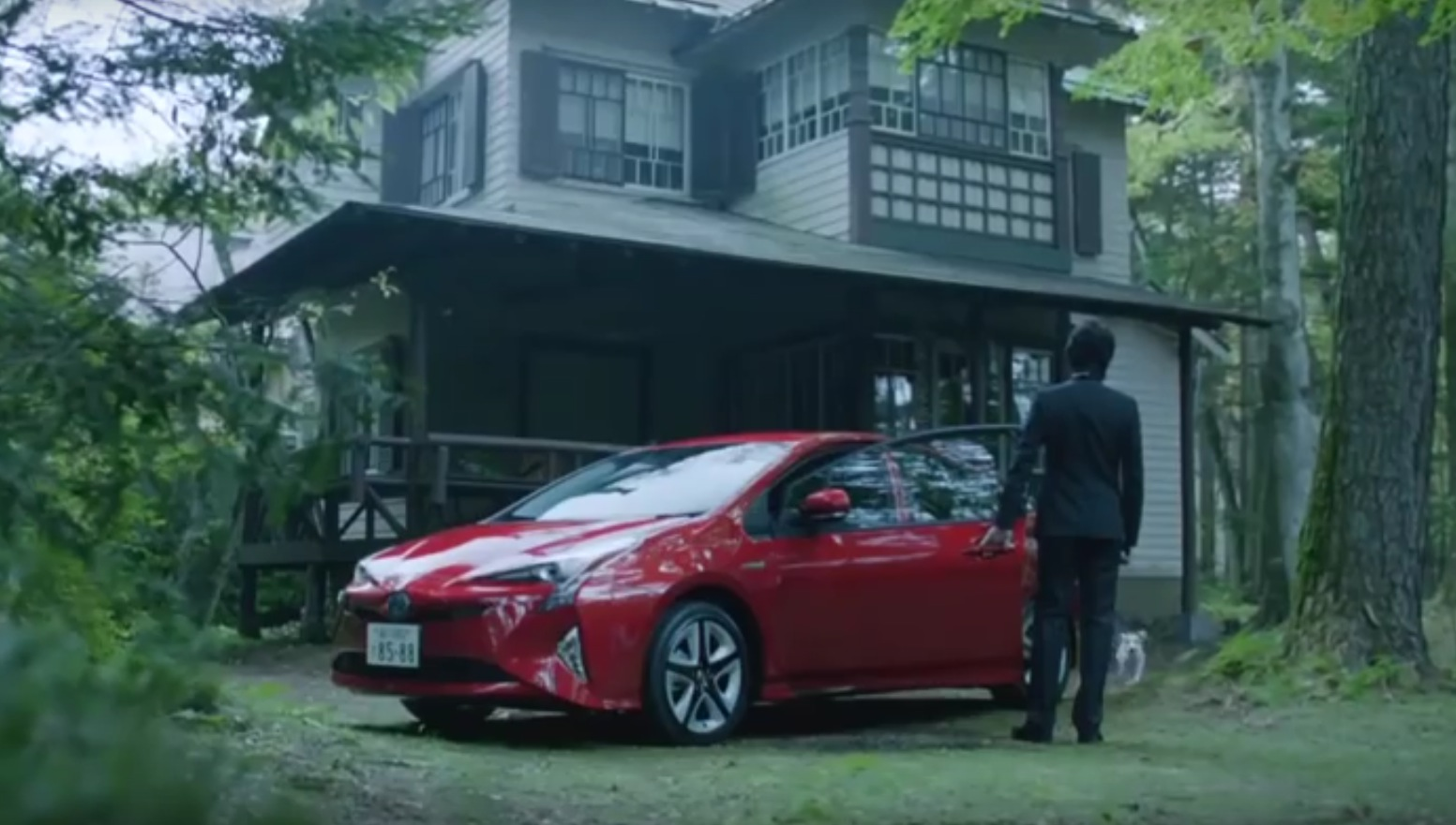 Anese Commercials Say 2016 Toyota Prius Is