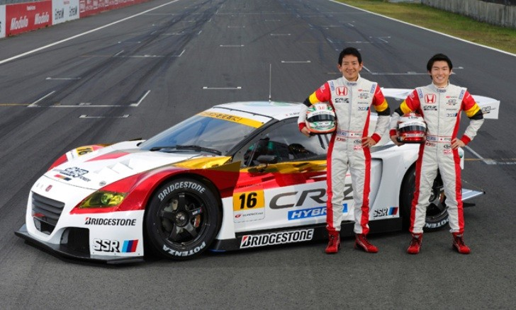 Japanese GT300 Honda CR-Z 300 HP Race Car