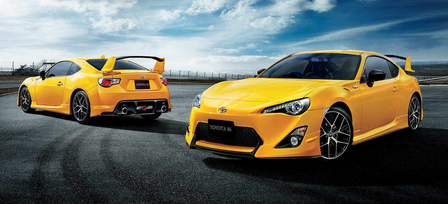 Japanese Toyota GT 86 Yellow Limited Edition is All About ...