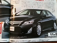 Camry Hybrid will have 206 hp from 2.5-liter