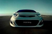 New Kia Picanto/Morning