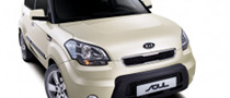 Kia Soul Gets New Name for Chinese Market