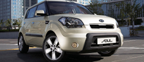 Kia Soul Prices Start at $13,300
