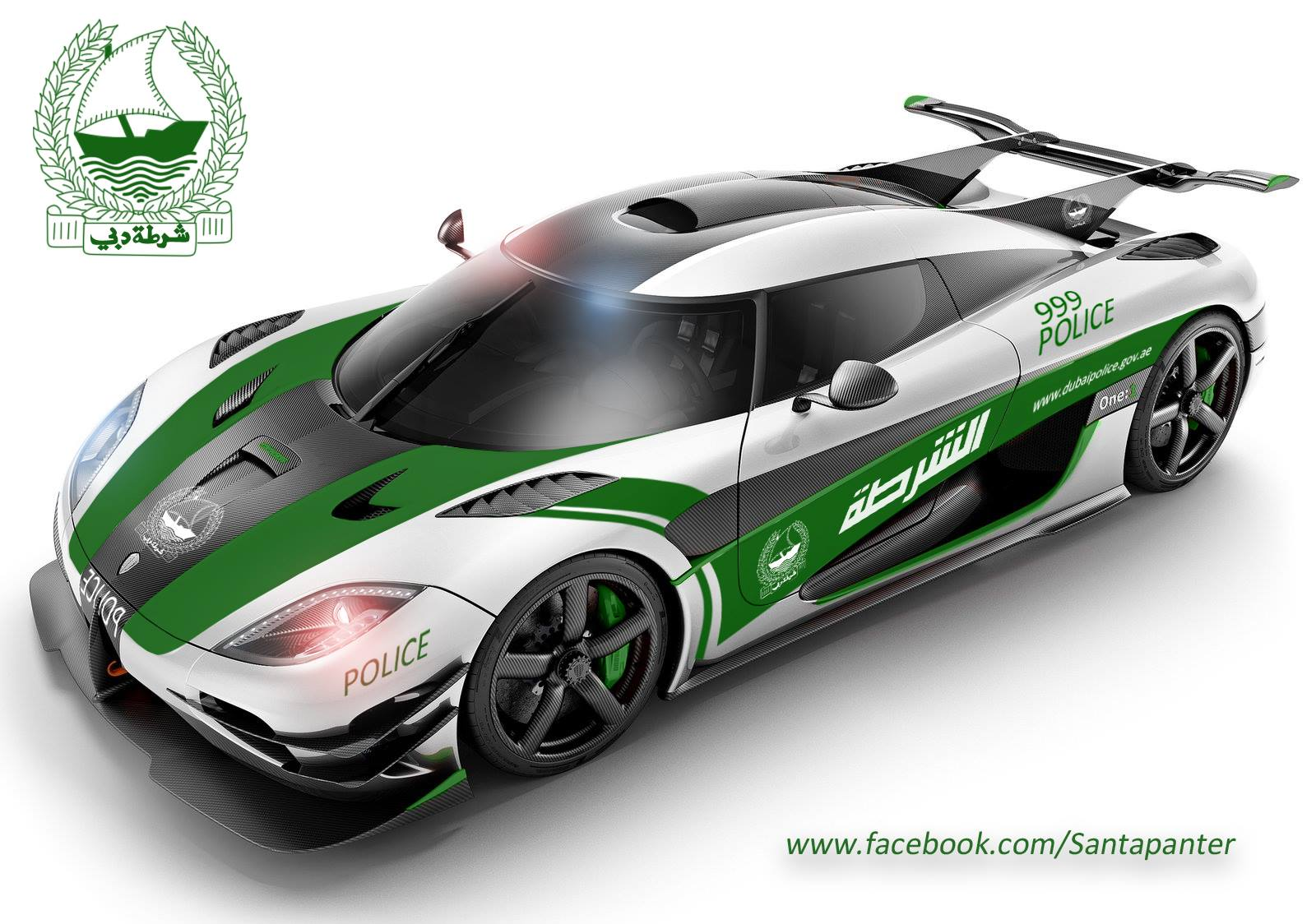 Koenigsegg One 1 Becomes Dubai Police Car Via Rendering