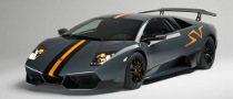 Lamborghini Debuts Murcielago SuperVeloce China Edition