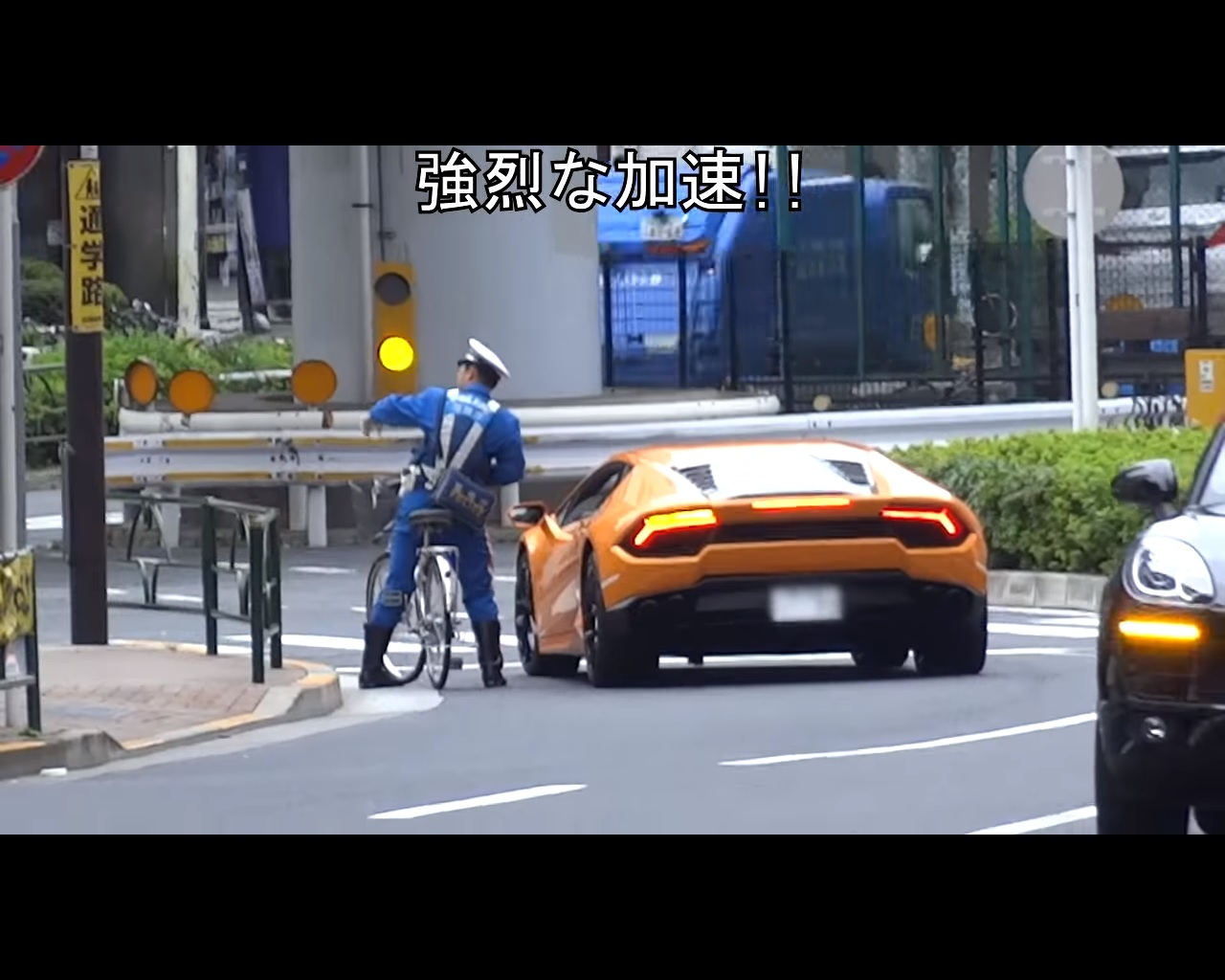 Japanese Patrol Officer On Bicycle Chases And Tickets Lamborghini