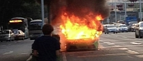Lamborghini Murcielago Burns to the Ground in China