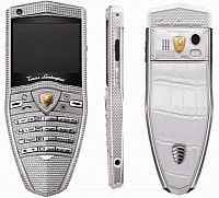 Lamborghini Spyder Supreme Diamond Cell Phone