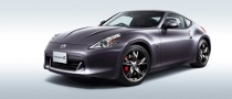 Limited Edition Nissan Fairlady Z 40th Released