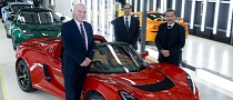 Lotus Gets Government Cash Injection, 300 New Jobs Coming