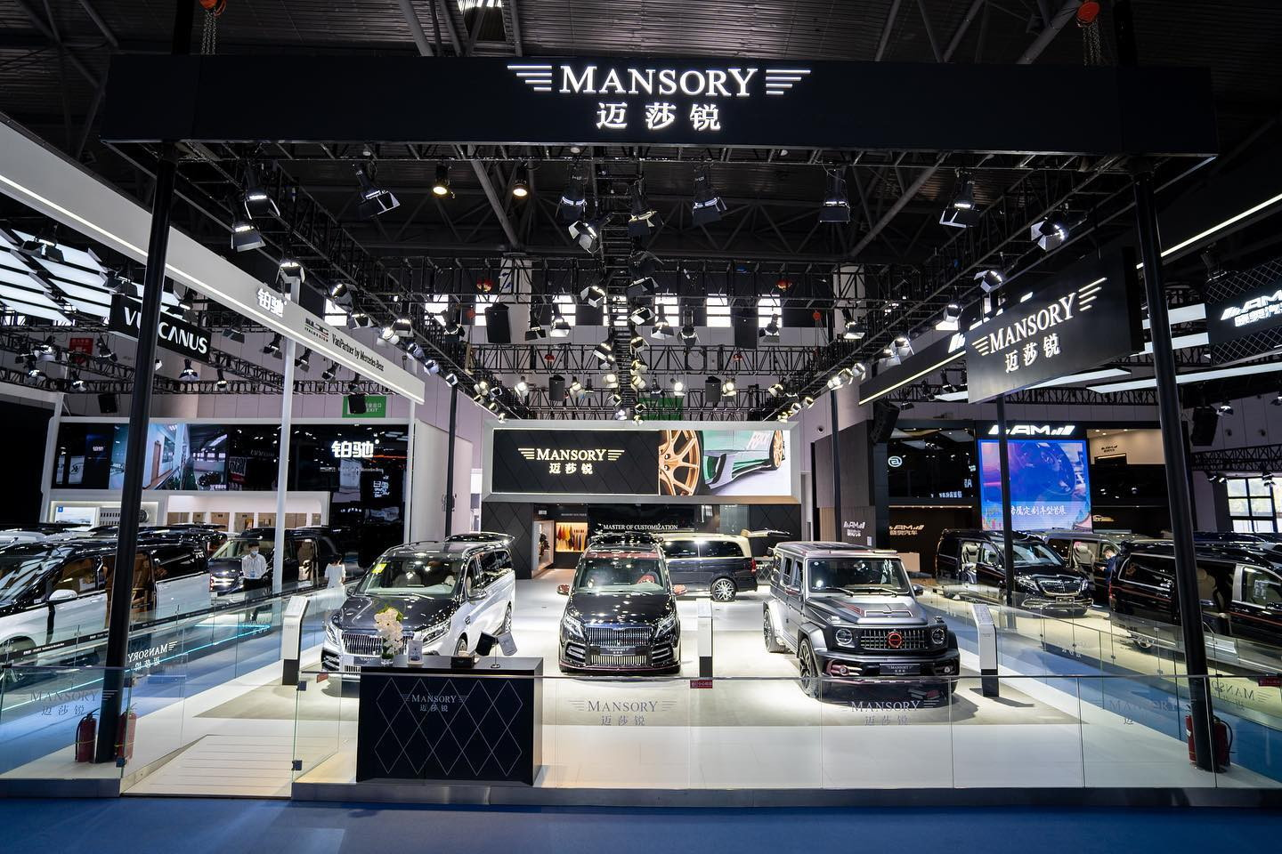 photo of Mansory Is at the Wuhan Motor Show in China, Virus Takes the Day Off image