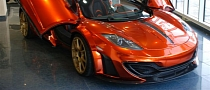 Mansory McLaren MP4-12C for Sale in Abu Dhabi