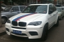 Matte White BMW X5 M Spotted in China