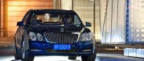 Maybach Guard Brings Protection to the Luxury Game