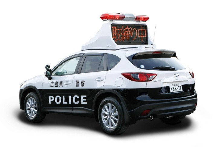 Mazda Cx 5 Suv Becomes Police Patrol Car In Hiroshima