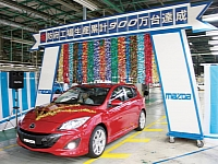 9 millionth car to role out of the factory
