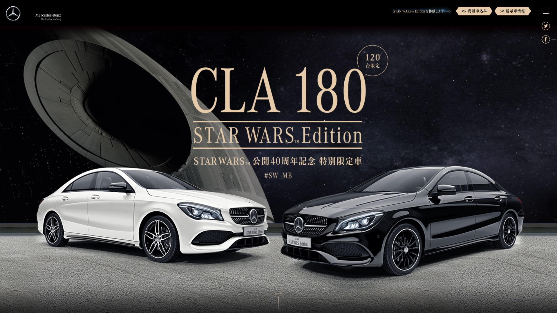 Mercedes benz cla gets star wars themed special edition in for Mercedes benz japan