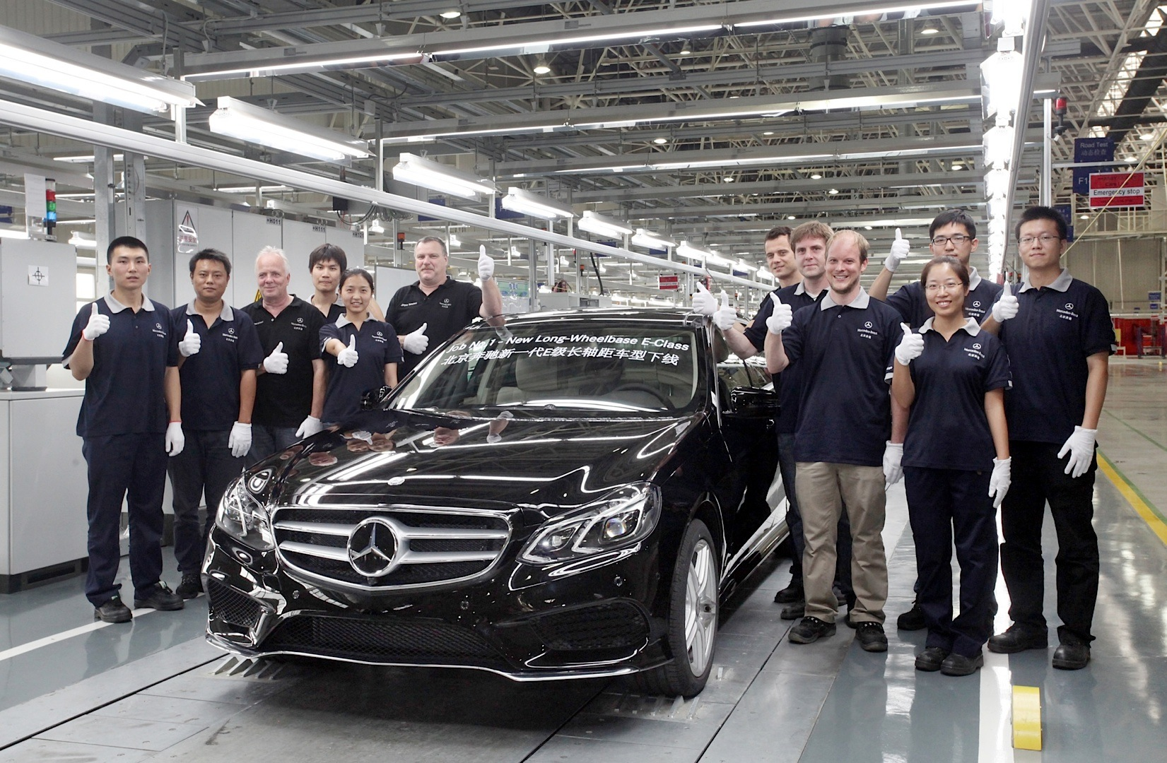 Mercedes Benz E Class Lwb Starts Production In Beijing