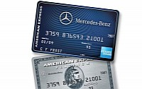 Merdes-Benz plants its name on American Express cards