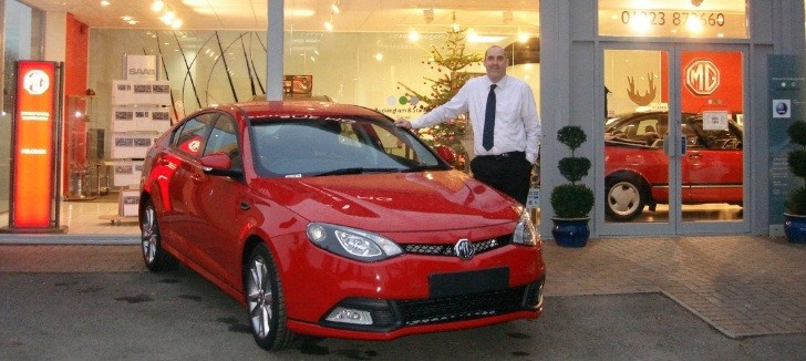 MG Opens Dealership in Cambridge