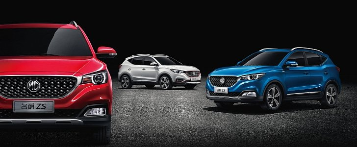 MG ZS Small SUV Revealed Shows Colors In Official Video