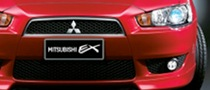 Mitsubishi Lancer EX to Be Made in China, Sold as Lanse Yishen