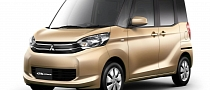 Mitsubishi Previews New eK Space Kei Car