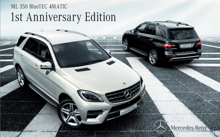 ML 350 BlueTec Special Edition Limited to 100 Units for Japan